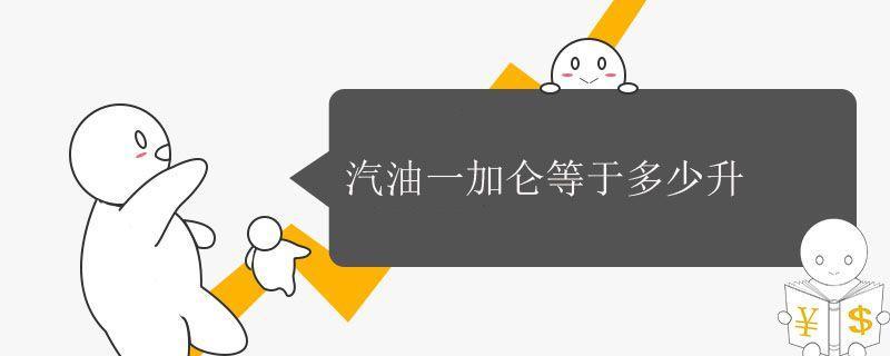 """用友U8进入总账系统时提示""""-2147024770AUTOMATION错误""""."""