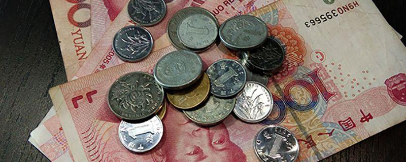 用友U8供应商存货调价单录入时,原币单价和含税单价录入时不能录入小数?