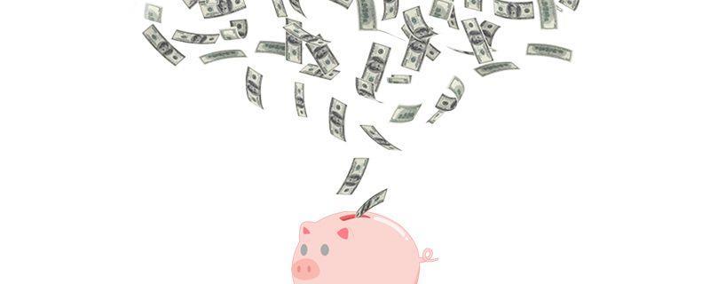 用友U8薪资管理:公积金计算时希望四舍五入到元,没有小数,如何设置?
