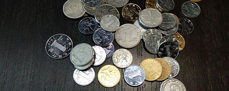 用友软件如何编制现金流量表的全年累计数