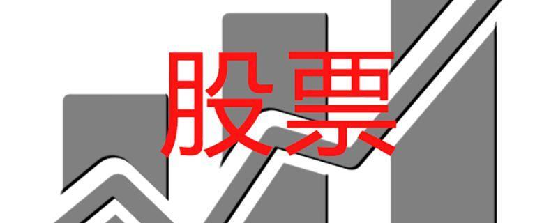 金蝶KIS记账王V11.0系统特点