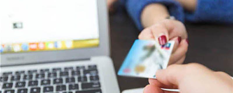 用友U8采购入库单部分结算记帐生成凭证怎么显示