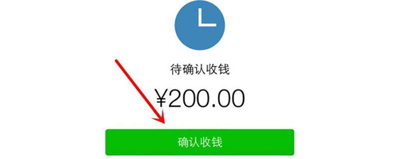 用友U8合同word打印中如何显示合同标的总金额大写合计了?
