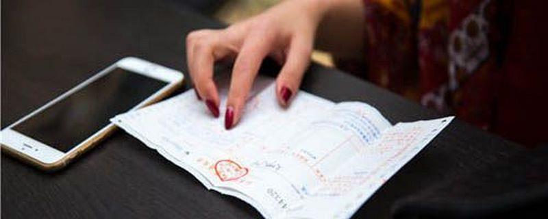 怎样设置财务账页的打印行数?