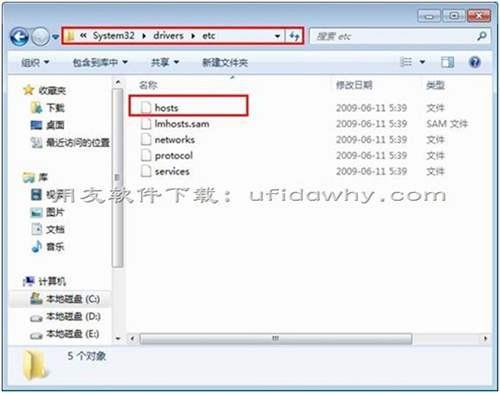 用友T3软件客户端登录服务器时,速度很慢,怎么解决?