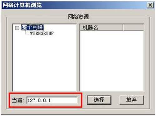 用友软件UFO财务报表连接不上服务器或没有反映?
