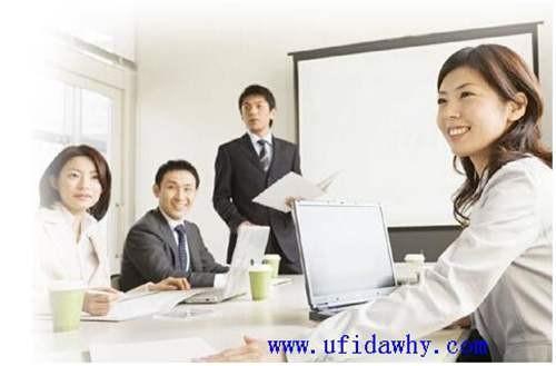 用友软件从五个方面帮助企业提升管理