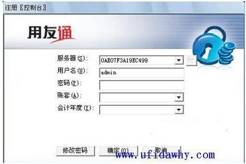 用友通标准版10.0用友正版安装程序_用友通标准版10.0免费下载地址