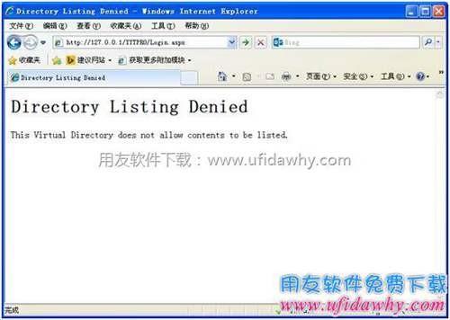 打开用友畅捷通T+时提示Directory Listing Denied?