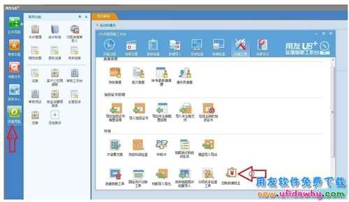 用友U8+V12.1erp软件多少钱_用友U8+V12.1用友官方报价单