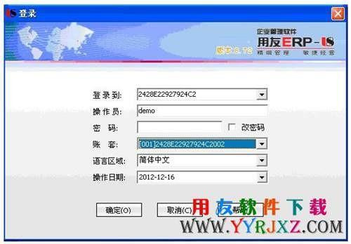 会计电算化考试用友U872考试专版免费下载及安装教程
