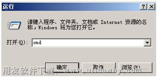 用友T3软件提示:子系统登录失败?