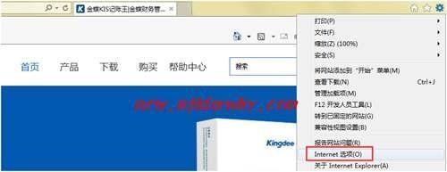金蝶KIS记账王网上注册不成功怎么办?