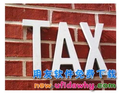 用实例教你4招个人所得税的合理避税技巧?