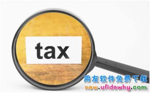 企业有重大分配决策时如何进行个人所得税的合理避税的四个筹划时机