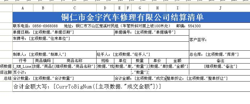 erp实施顾问师资格证的相关图片