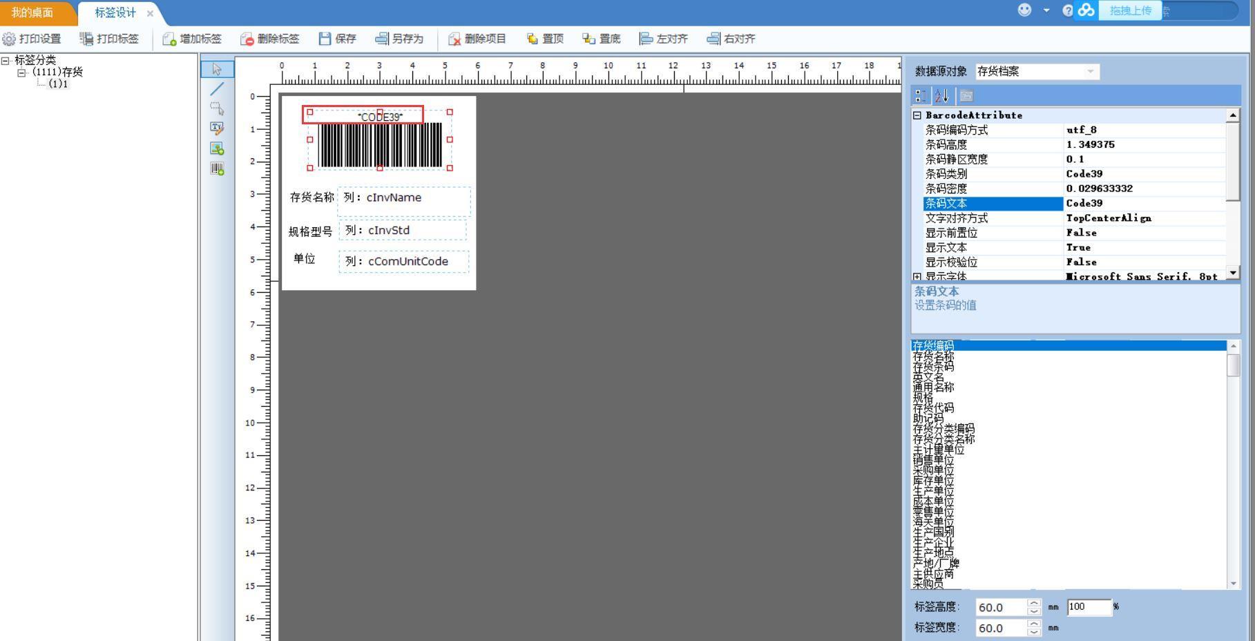 erp外贸管理系统的相关图片